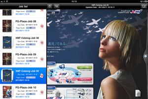Fujifilm presenta una aplicación del software XMF Remote para iPad