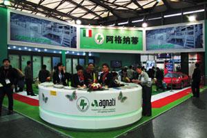 BP Agnati, éxito en FEFCO y SINO