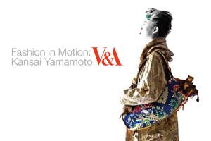 Epson pone en acción sus impresoras textiles para el diseñador de moda japonés Kansai Yamamoto