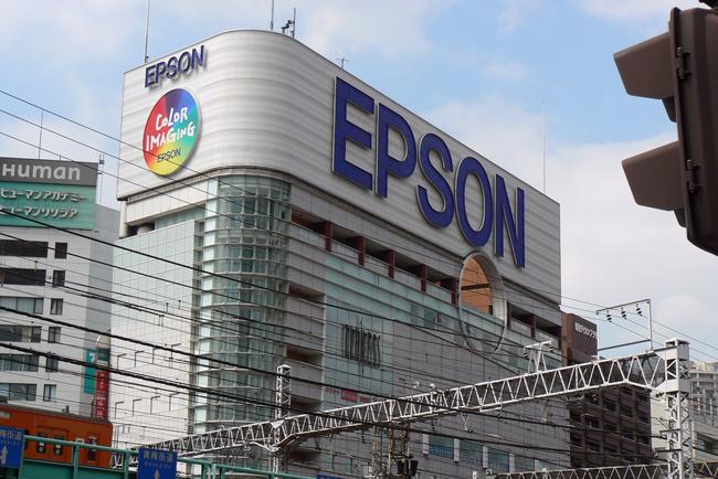 Epson invierte 585 millones de euros en el impulso de la tecnología de inyección de tinta