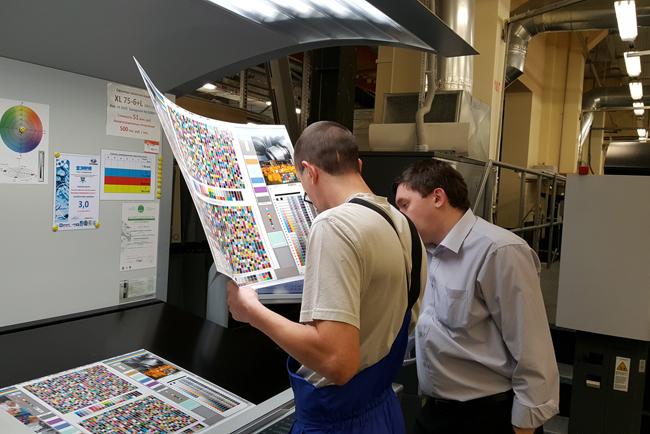 Promis JSC reduces production mismatches with the Pantone Certified Printer Process