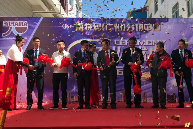 Ritrama abre un nuevo centro de corte en Guangzhou, China