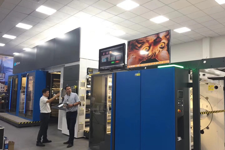 Asahi Photoproducts Teams with SOMA Engineering to Support Flexo Technology Center Grand Opening in China